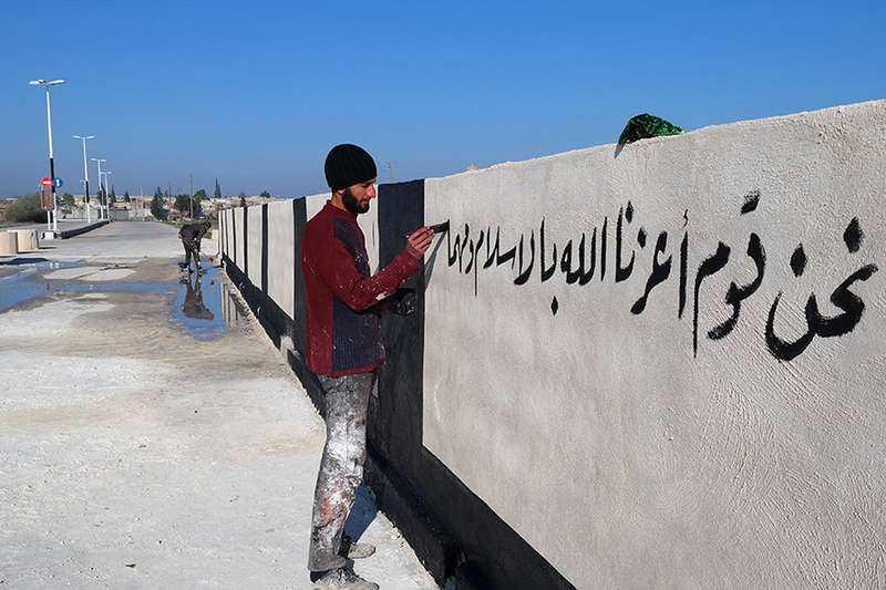 """En mur i Raqqa får budskapet: """"Vi är ett folk som gud har ärat med islam."""""""