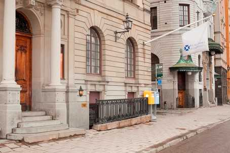 FÖR SJÄLVSTÄNDIGT? Rumänska kulturinstitutet i Stockholm.