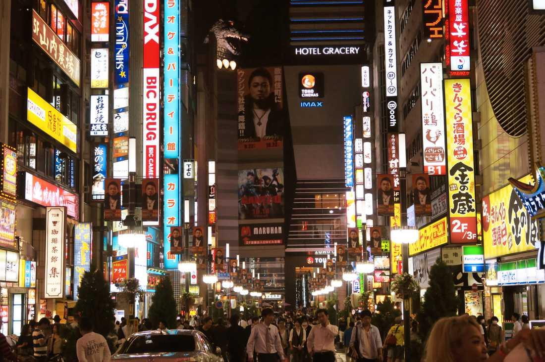 Teatern där myndigheterna varnar för hög smittspridning ligger i nöjesdistriktet Shinjuku i centrala Tokyo. Arkivbild.