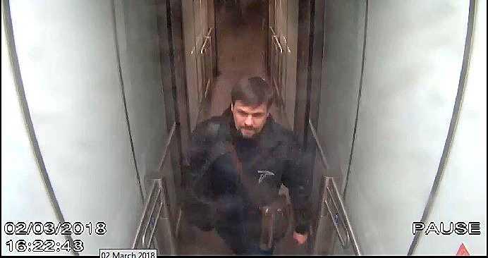 """""""Ruslan Boshirov"""" på övervakningsbild från flygplatsen i Gatwick."""