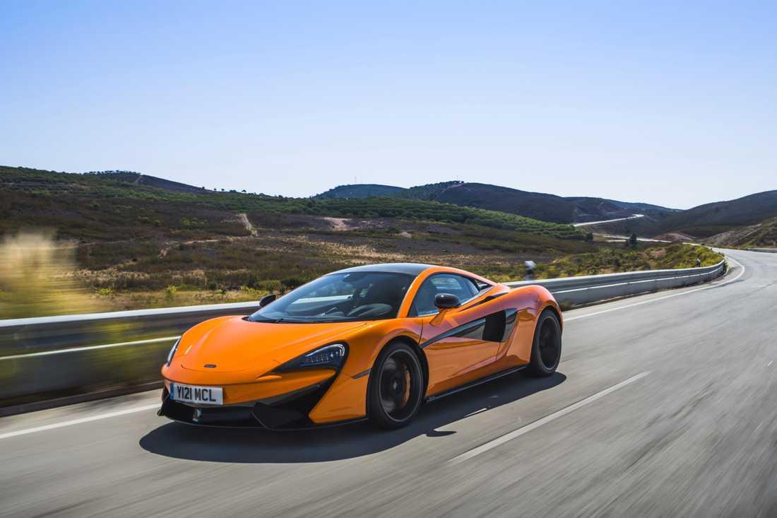 McLaren 570C