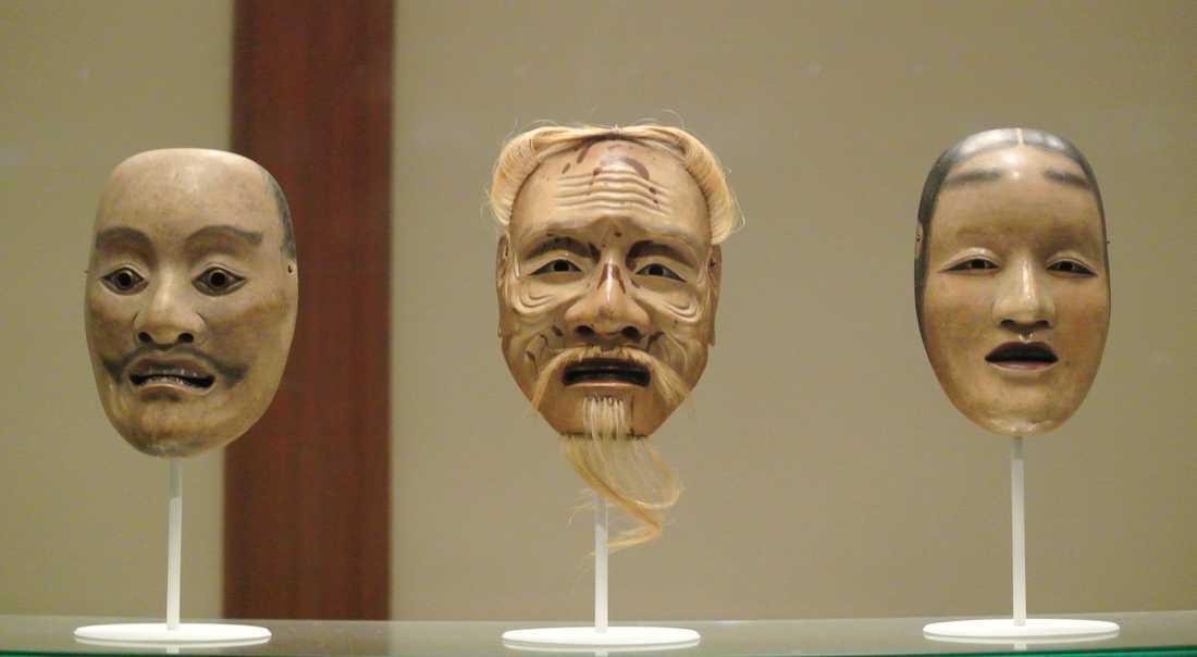 Noh-masker från Museum of fine art, Boston