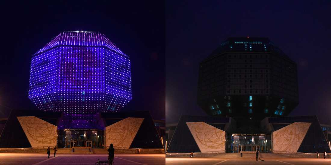 Stadsbiblioteket i Minsk.