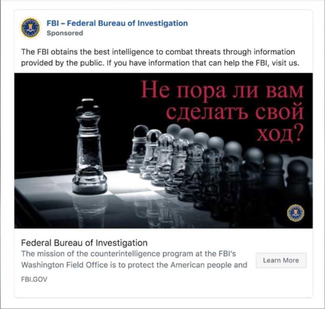FBI annonserar efter nya spioner i Ryssland (på riktigt). Men riktigt så enkelt går rekryteringen till i vanliga fall.
