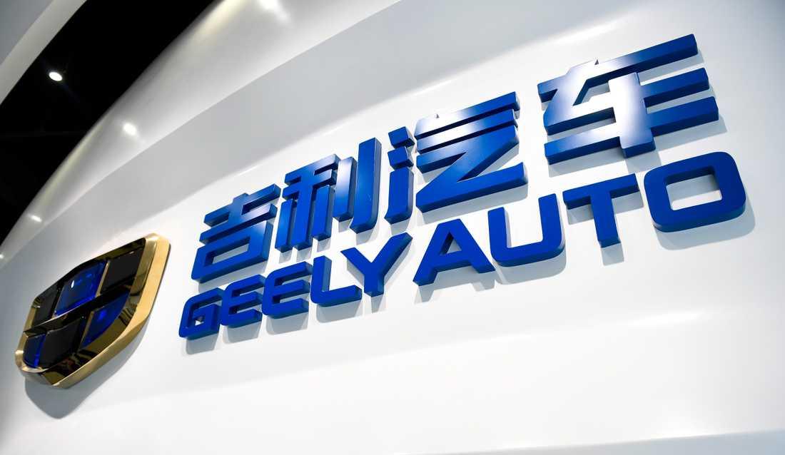 Geely är ett av de bolag som skänker utrustning till Kina. Arkivbild.