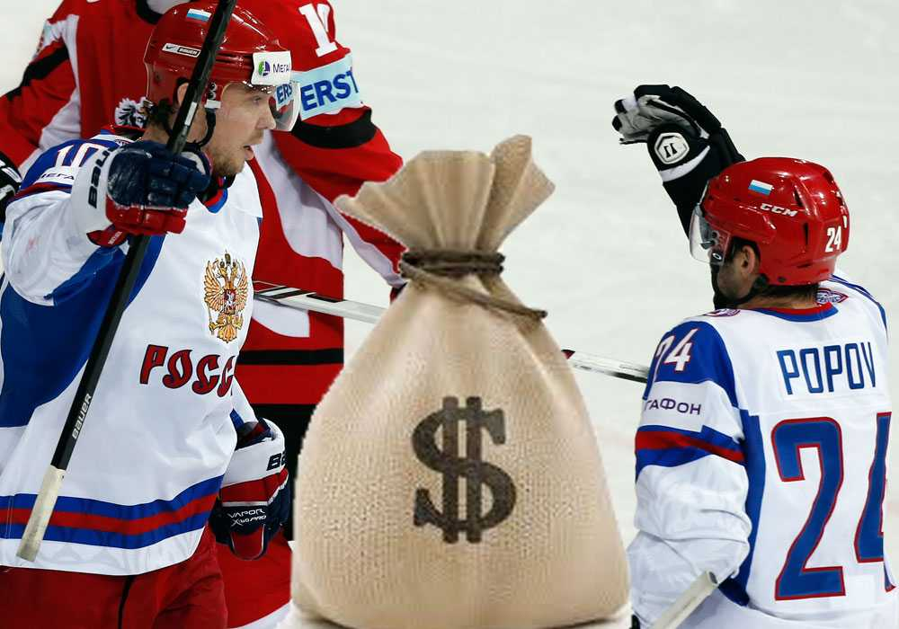 De ryska spelarna har utöver ära och berömmelse även 3,5 miljoner att spela för i hockey-VM.