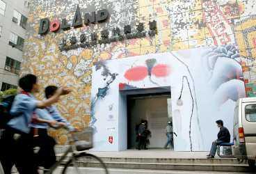 Duolun-museet för modern konst får konkurrens.