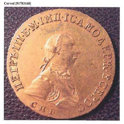 Detta ryska femrubelsmynt föreställande Peter III, från 1762, med ett värde motsvarande cirka 730000 kronor, är ett av de föremål som omfattas av åtalet.