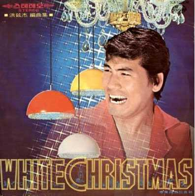 Okänd artist Den okända artisten önskar en vit jul inte bara för stämningens skull utan även för sitt tandgarnityr skull. Maken till vita tänder har inte skådats på någon julskiva.