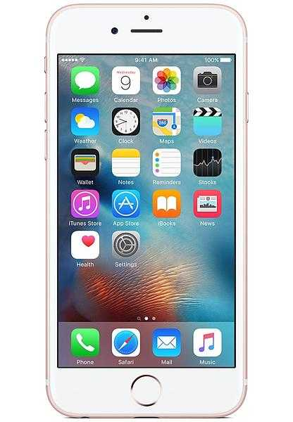 Du kan få närmare 1 500 kronor i sänkt abonnemangskostnad när du lämnar in din gamla Iphone 6S, 16GB, och köper en ny telefon.