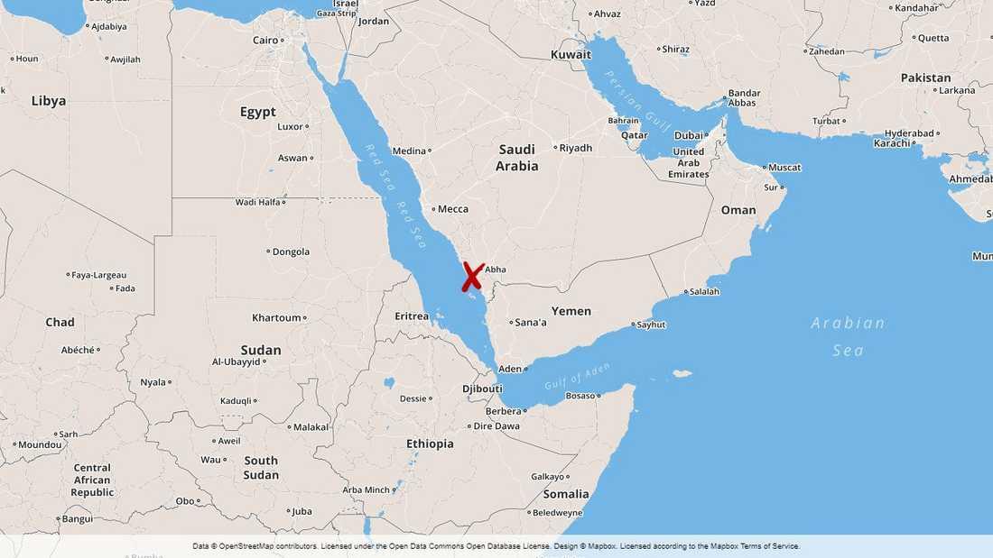 Saudiskägda tv-kanalen al-Arabiya bekräftar en drönarattack mot flygplatsen i Abha.