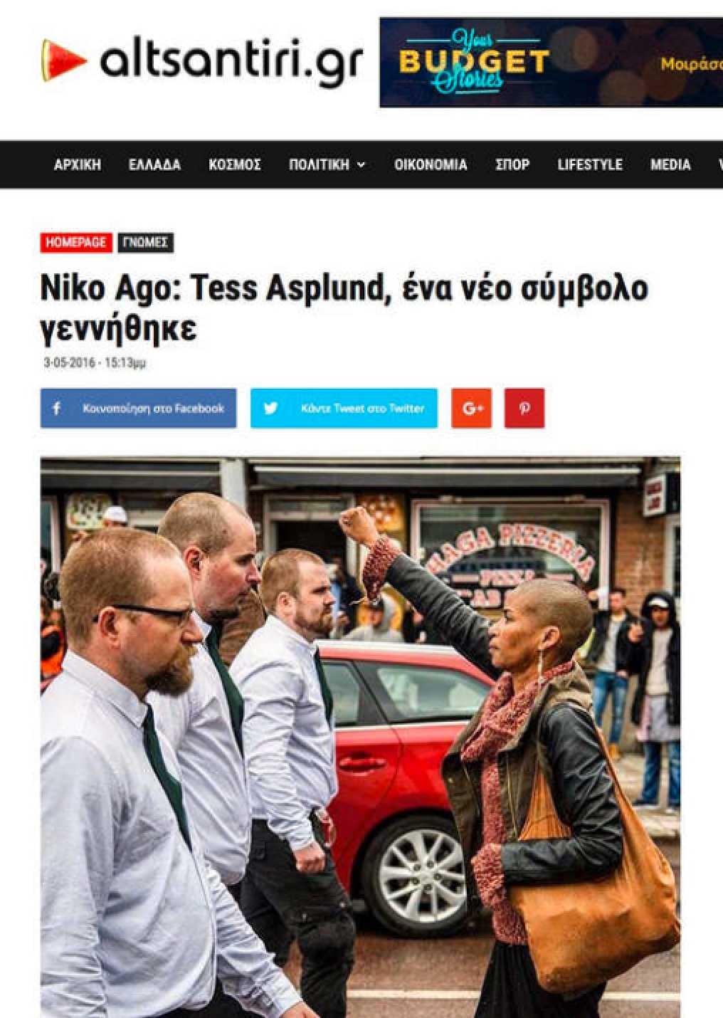 """Grekiska Altsantiri: """"Tess Asplund, en ny symbol är född."""""""