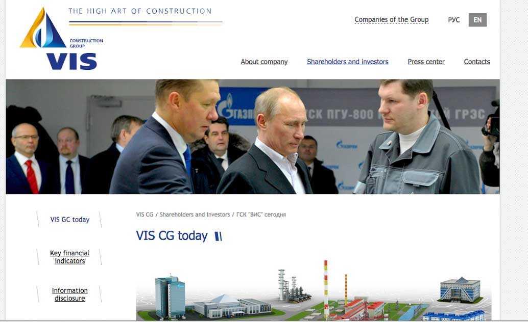 Rise Capitals ägare Igor Snegurov (till vänster) Vladimir Putin (i mitten) på Snegurovs bolag VIS hemsida.