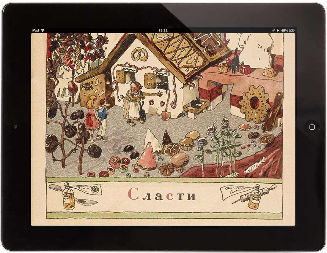 Den ryska alfabetsboken från 1904 är illustrerad av Alexander Benois som använt sig av sagor som Hans och Greta. Foto: Mapp Editions