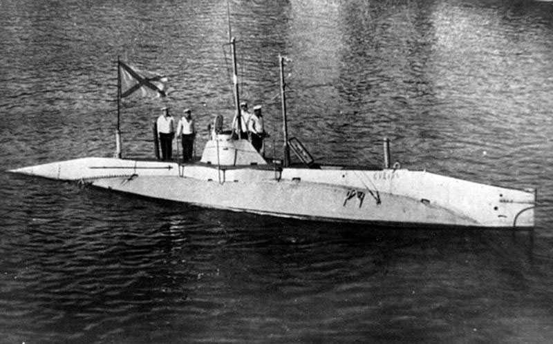 En ubåt av den här typen tror experter att fyndet kan vara.
