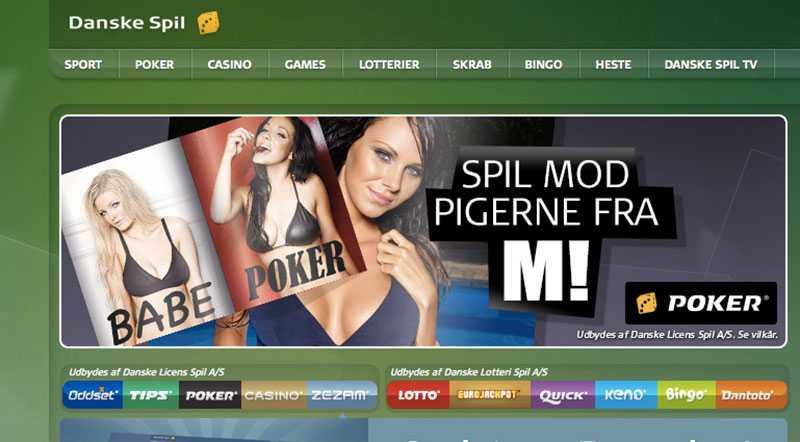 1999? Nej, skärmdumpen här ovan är tagen på Danske Spils hemsida den 3 december 2013, tro det eller ej...