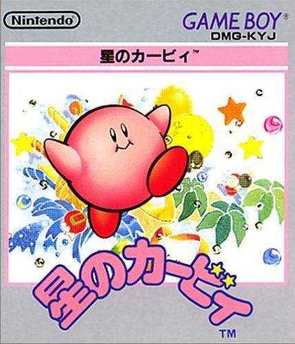 """Hal Laboratorys klassiker """"Kirby's dream land"""", som Satoru Iwata producerade strax innan han blev företagets vd."""