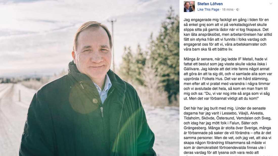 Statsminister Stefan Löfven kommer inte att delta i sommarens politikervecka i Almedalen på Gotland, skriver han på sin Facebooksida.