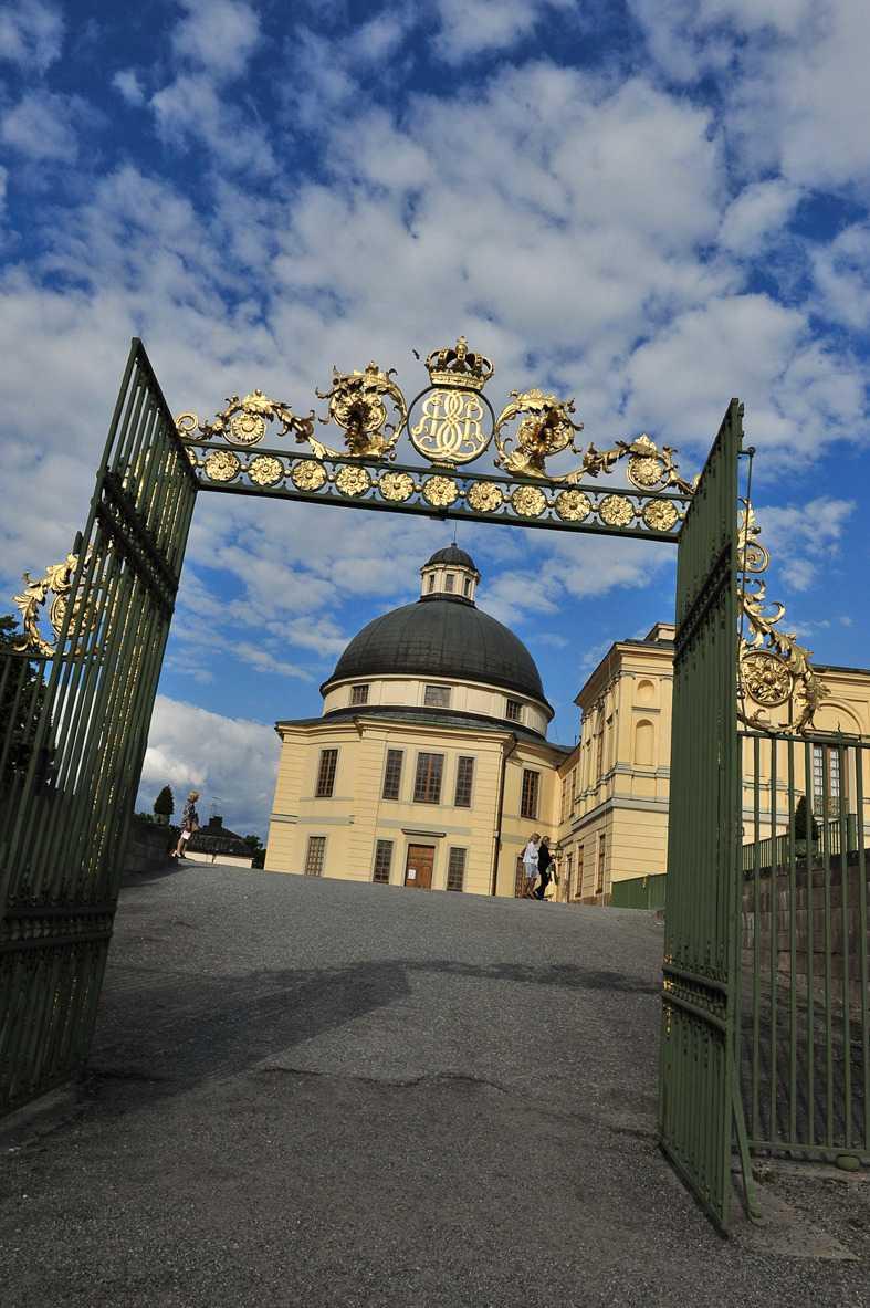 1981 Drottningholm slott.