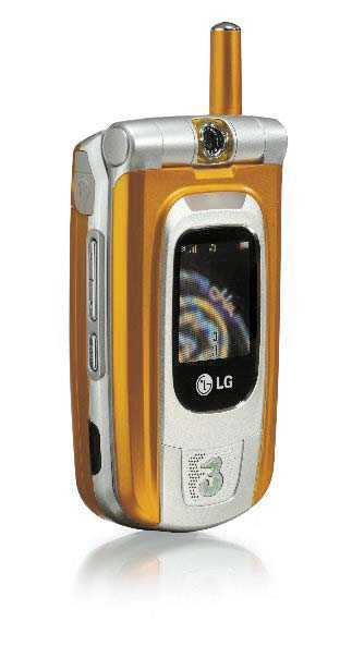 LG U8180 Nypris: 3795 kr Begagnad: 2000 kr Skillnad i kr: 1795 kr I procent: 47 %