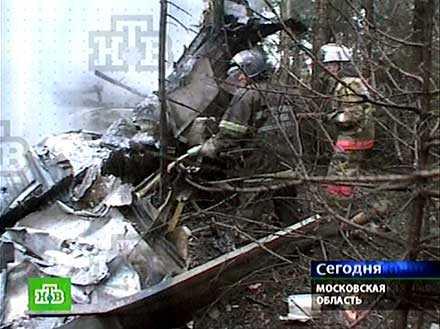 Åtta omkom när fraktplanet störtade strax utanför Moskva.