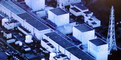 Fukushima Extremt låga doser av radioaktiv strålning har nu kommit till Sverige.