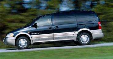 Chevrolet - dyraste reservdelarna.