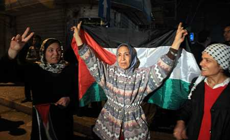 Palestinska kvinnor på en arkivbild.