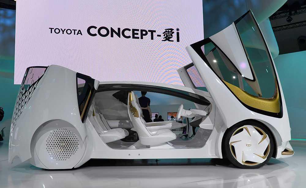Toyotas eldrivna koncept ser ut så här.