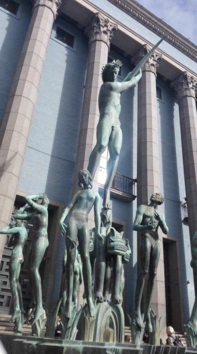 Bild från Akilovs mobil som visar Konserthuset på Hötorget. Fotad fredagen, klockan 13.40, två veckor före före dådet.