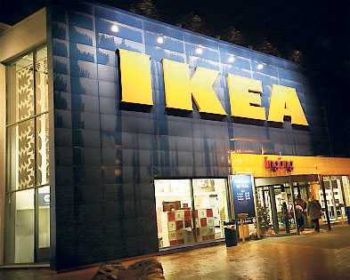 Ikea i Älmhult.