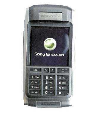 Sony Ericsson P910 Nypris: 6649 kr Begagnad: 3600 kr Skillnad i kr: 3049 kr I procent: 46 %