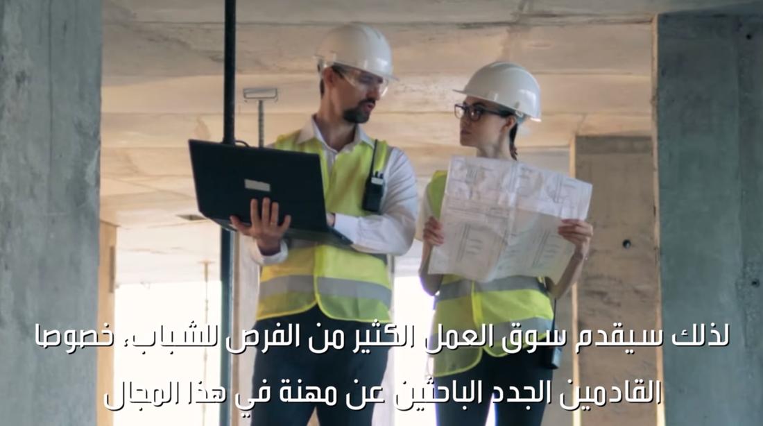 En stillbild från Aktarrs informationskampanj för Byggnads.