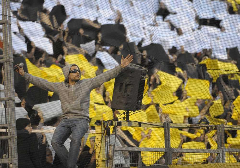 AIK:s fans inför matchen.