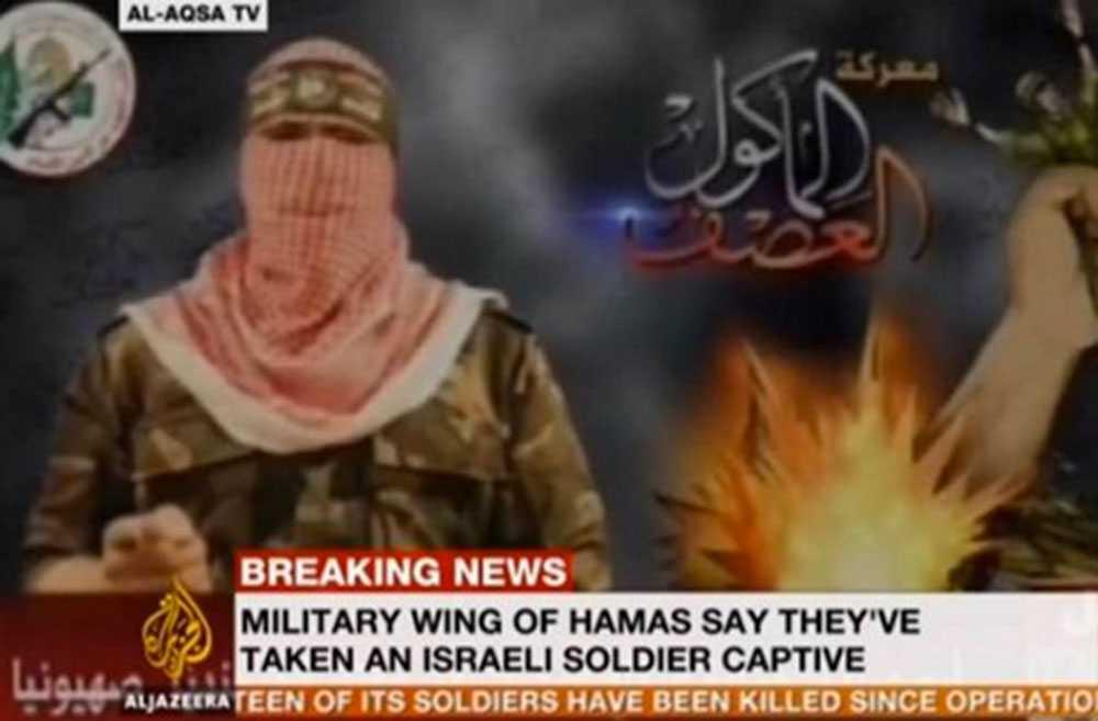 Hamas berättade i sin tv-kanal att de har tillfångatagit en israelisk soldat.