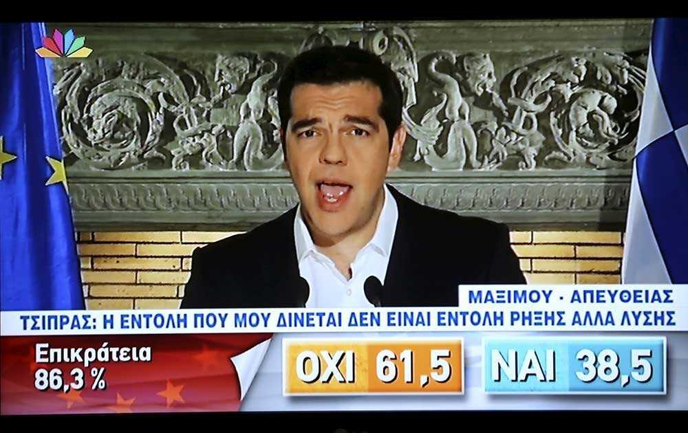Den grekiske premiärministern Alexis Tsipras.