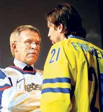 hemligt samtal Här är bilden som avslöjar Vjatjeslav Fetisov. Den ryske hockey-legendaren vill värva Peter Forsberg till KHL och CSKA Moskva.