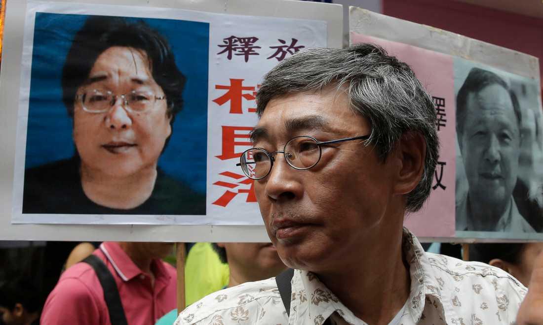 Protest 2016 i Hongkong mot fängslandet av den svenske bokhandlaren och poeten Gui Minhai. Han dömdes i fjol till tio års fängelse för påstådda brott mot den kinesiska staten.