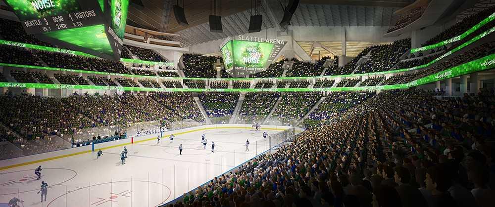"""Ritning av hur """"nya"""" Key Arena kan komma att se ut."""