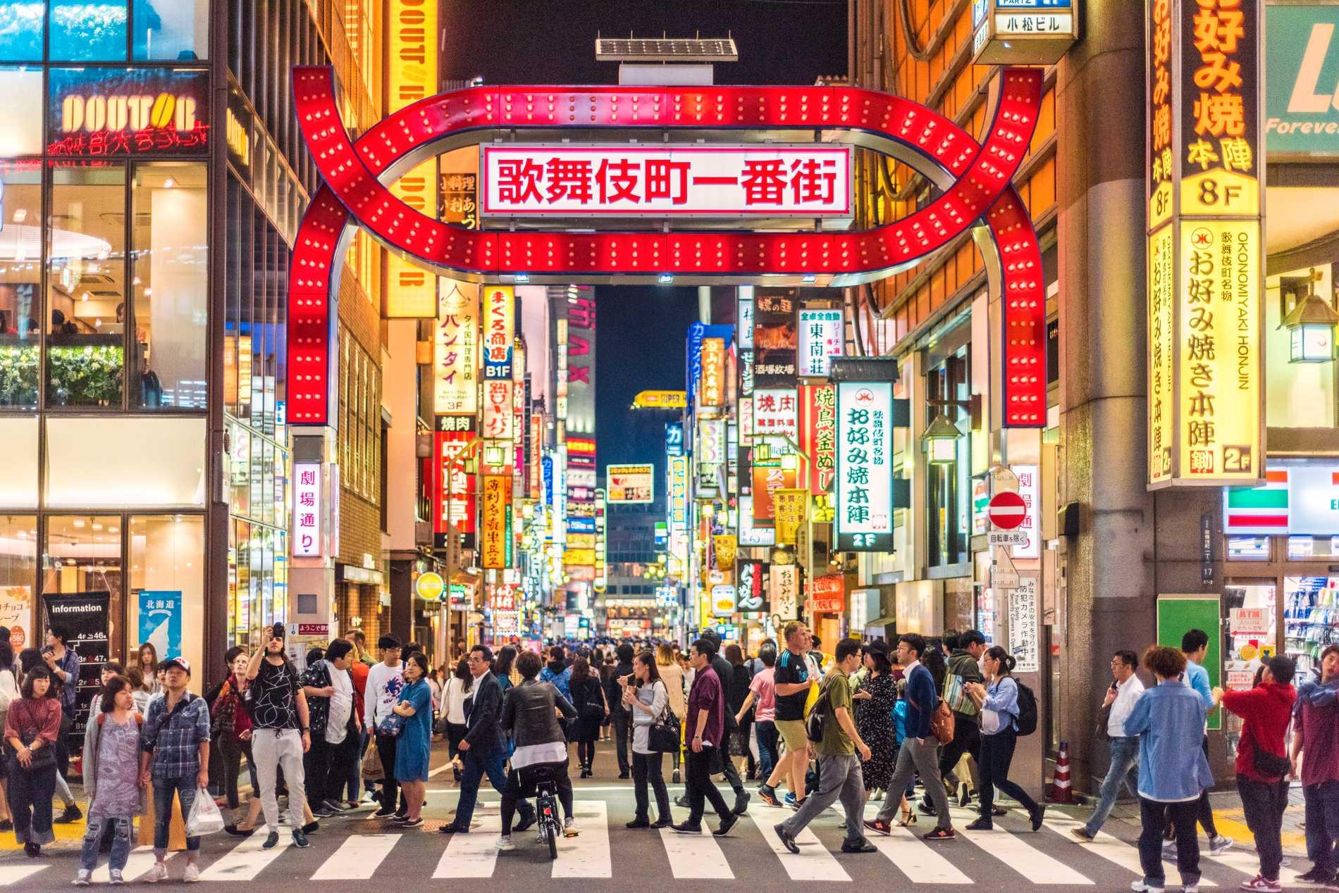 Tokyo är den säkraste staden enligt undersökningen.