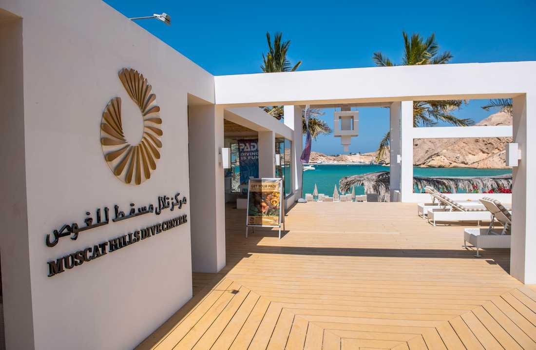 Muscat Hills Resort.