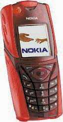 Nokia 5140 Nypris: 2194 kr Begagnad: 1000 kr Skillnad i kr: 1194 kr I procent: 54 %