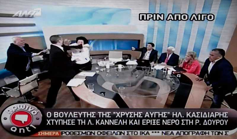 Slår till – i tv. Gyllene grynings Ilias Kasidiaris misshandlade en politisk motståndare i direktsänd tv.