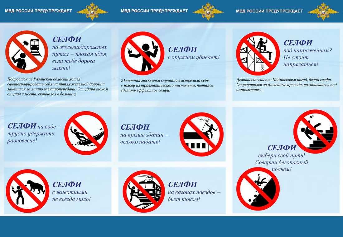 Här är varningsskyltarna från ryska polisen.