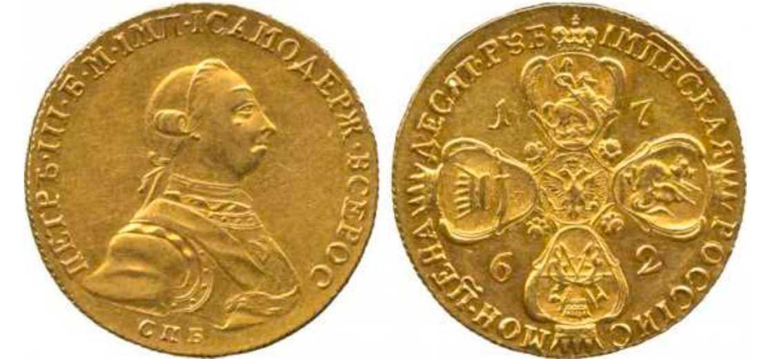 Ryska myntet 10 rubel, värderat till 353 000 kronor