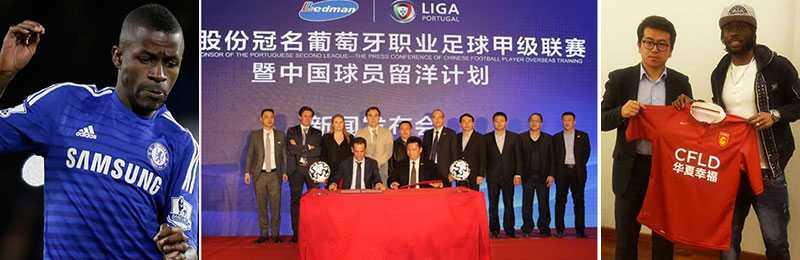 Kinesiska ligan har på senare tid värvat stora namn som Ramires och Gervinho. Nu har dessutom ett kinesiskt lampföretag köpt namnrättigheterna till den portugisiska andraligan.