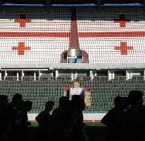 Boris Paichadzestadion.