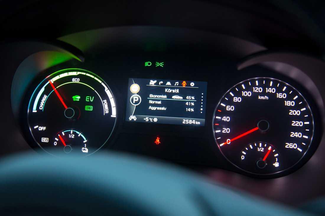 Enligt våra tester gick det inte att köra helelektriskt vid minusgrader.