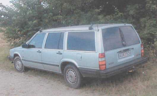 Den misstänkte mördaren flydde i Julian Wysoczanskis bil efter dådet.