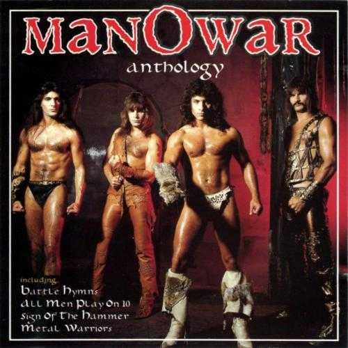 ManOwar Även detta omslag ligger i bildspelet för att du ska få något fint att titta på. Manovar vill se tuffa ut - riktigt tuffa. Här mesas det inte. Kroppar oljas in och muskler spänns.
